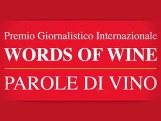 Premio words of wine