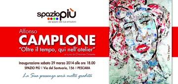 Invito Mostra Camplone - Oltre il tempo, qui nell'atelier