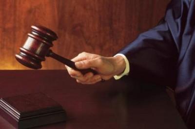 Processo tribunale sentenza