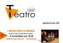 t-come-teatro-rassegna-2016