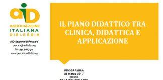 Il piano didattico tra clinica, didattica e applicazione