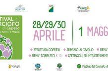 Festival-del-Carciofo-2017-Cupello