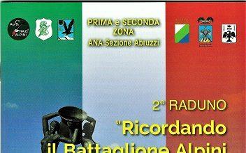 poster del 2° Raduno Btg.L'Aquila
