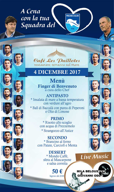 cena Pescara Calcio 2017