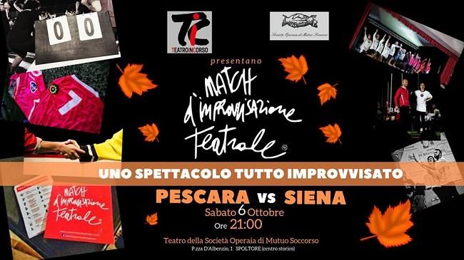 match improvvisazione teatrale 6 ottobre