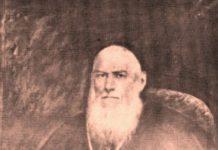 Padre Zaccaria
