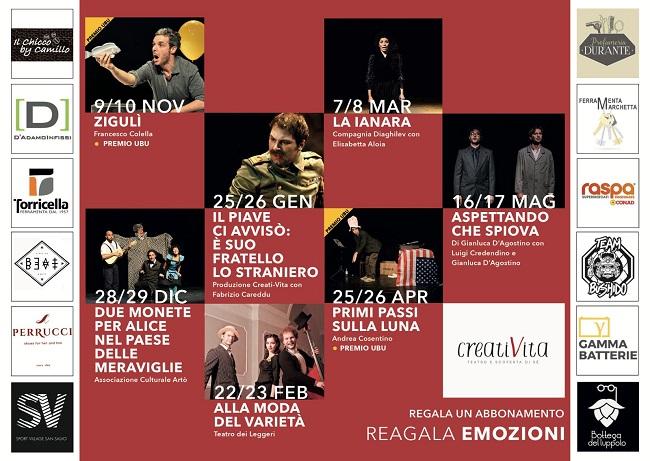 San Salvo, Centro Culturale Aldo Moro: la stagione teatrale 2019/2020