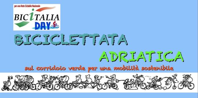 banner biciclettata