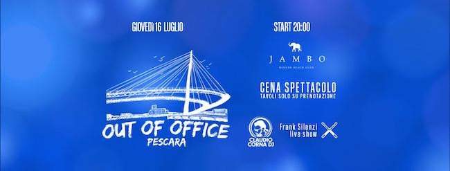 out of the office 16 luglio 2020