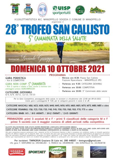 trofeo san callisto 10-10-2021 locandina